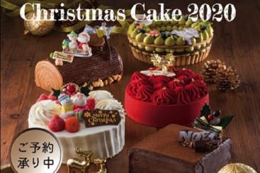 生チョコ発祥の店「シルスマリア」2020年クリスマスケーキの予約受付!