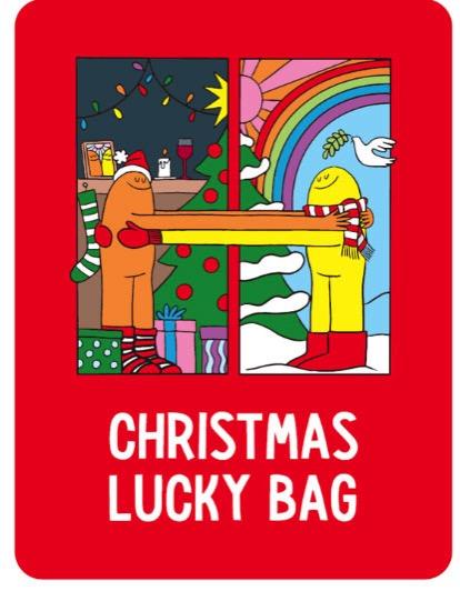 そごう横浜店「クリスマスラッキーバッグ」販売!お肉や野菜、名店の味のセット