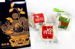 そごう横浜店「クリスマスラッキーバッグ」販売!お肉や野菜、名店の味のセットなど