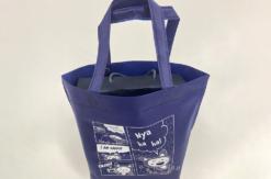 二俣川駅グッズストア「そうにゃんお楽しみ袋 2020」100セット限定販売!