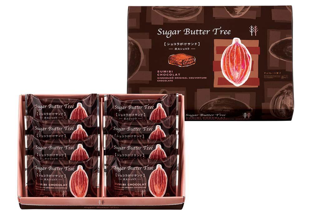 シュガーバターの木 ショコラがけサンド 炭火ショコラ パッケージ