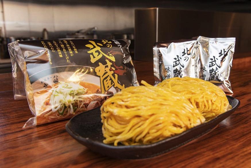 札幌ラーメン武蔵「北の武蔵味噌らーめん10食セット」