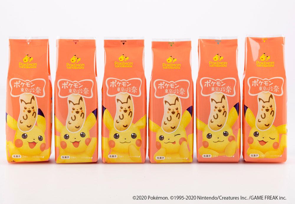 パッケージデザイン6種類