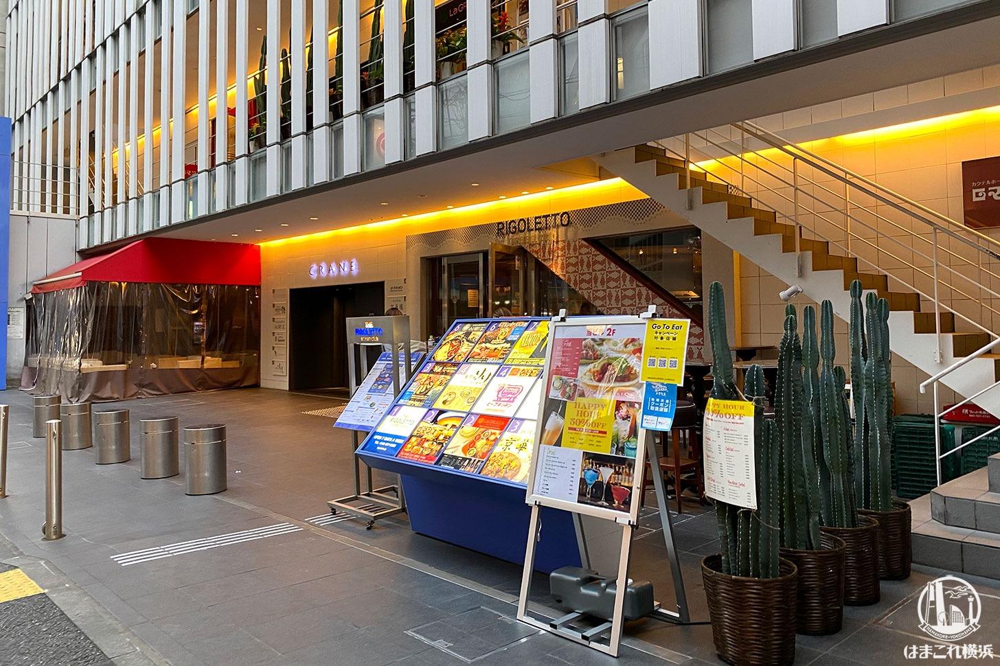 焼肉うしごろ横浜店が入るビル「CRANE YOKOHAMA」