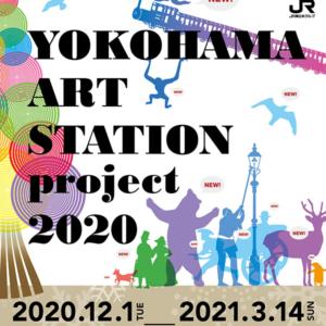 YOKOHAMA ART STATION project 2020