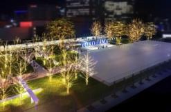 横浜駅でアートプロジェクト!うみそらデッキ・イルミネーションやビジュアルアート、大道芸