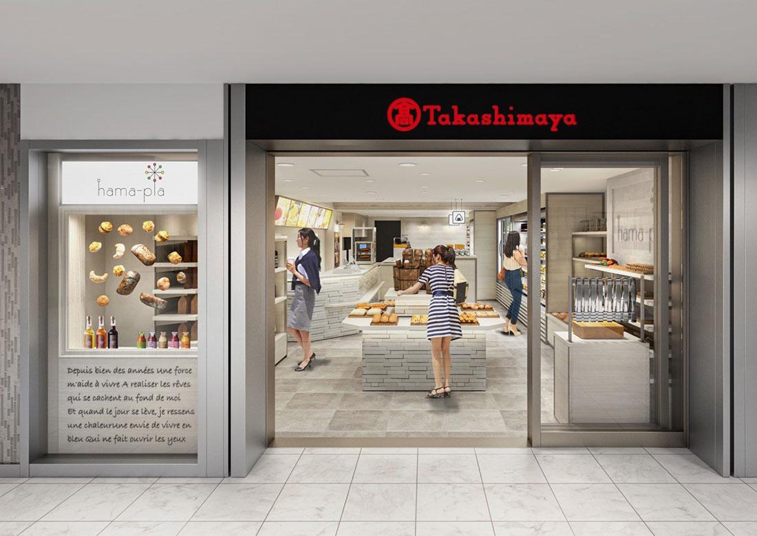 横浜高島屋「ハマプラ」パンドットコムのパン展開!弁当・惣菜・コーヒー・スープも