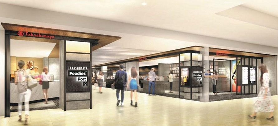横浜高島屋とジョイナスの食料品フロア「フーディーズポート2」改装第3期でオープン!