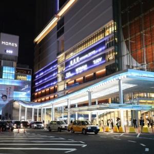 2020年横浜駅西口がブルーにライトアップ!ヨコハマイルミネーションは音楽との演出も