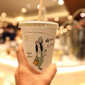 0.6ライスブランオイル横浜高島屋店の米ぬかスムージー美味!飲める米糠や米糠ベーグルも