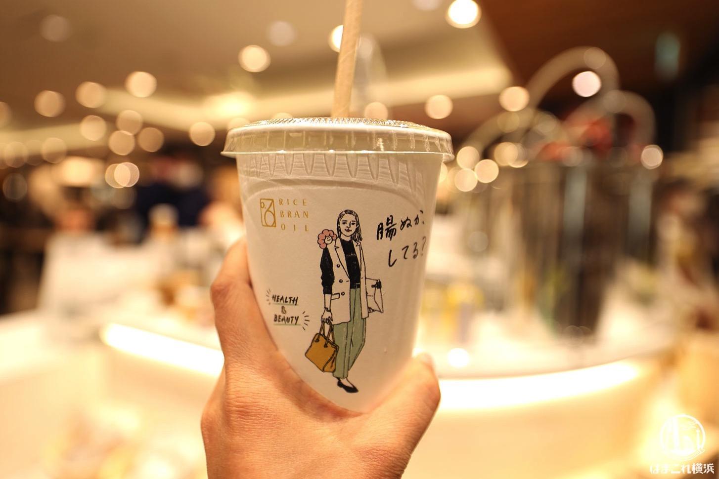 横浜高島屋「0.6ライスブランオイル」の米ぬかスムージーが美味!飲める米糠なども展開