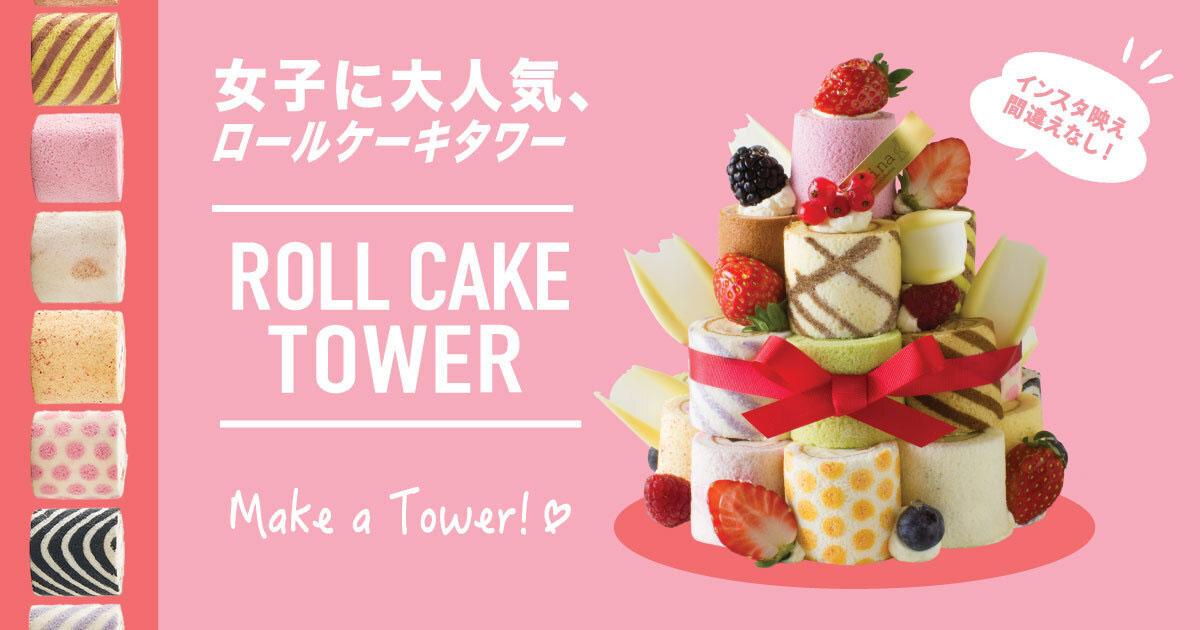 ケーキ専門通販サイト「ケーキジェーピー」横浜高島屋のイベントスクエアに登場!