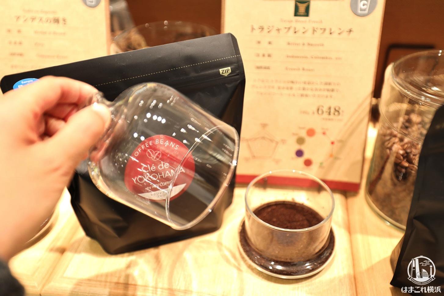 コーヒービーンズクレドヨコハマ コーヒーの香りを楽しめるコーナー