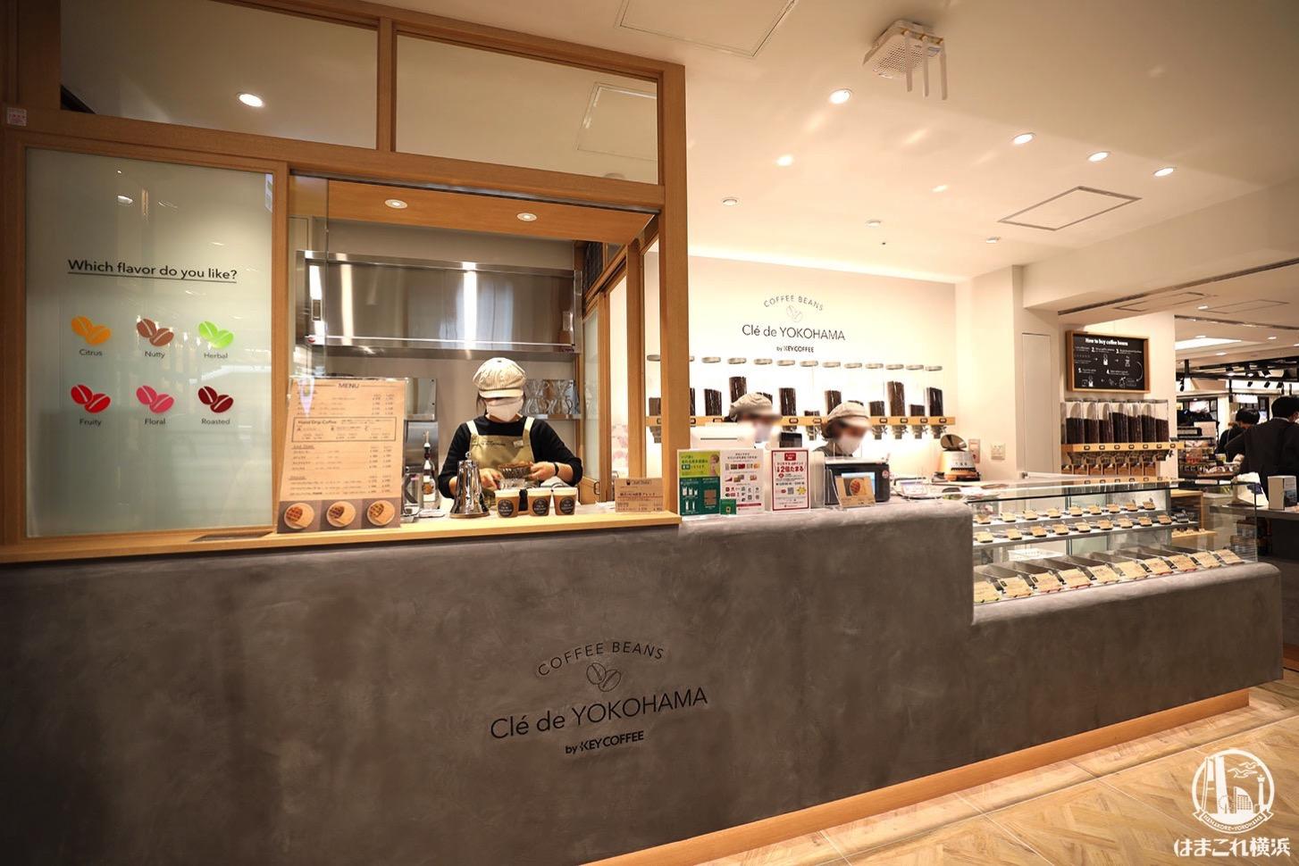 横浜高島屋のキーコーヒー新業態で限定コーヒーやハンドドリップコーヒー!コーヒービーンズクレドヨコハマ