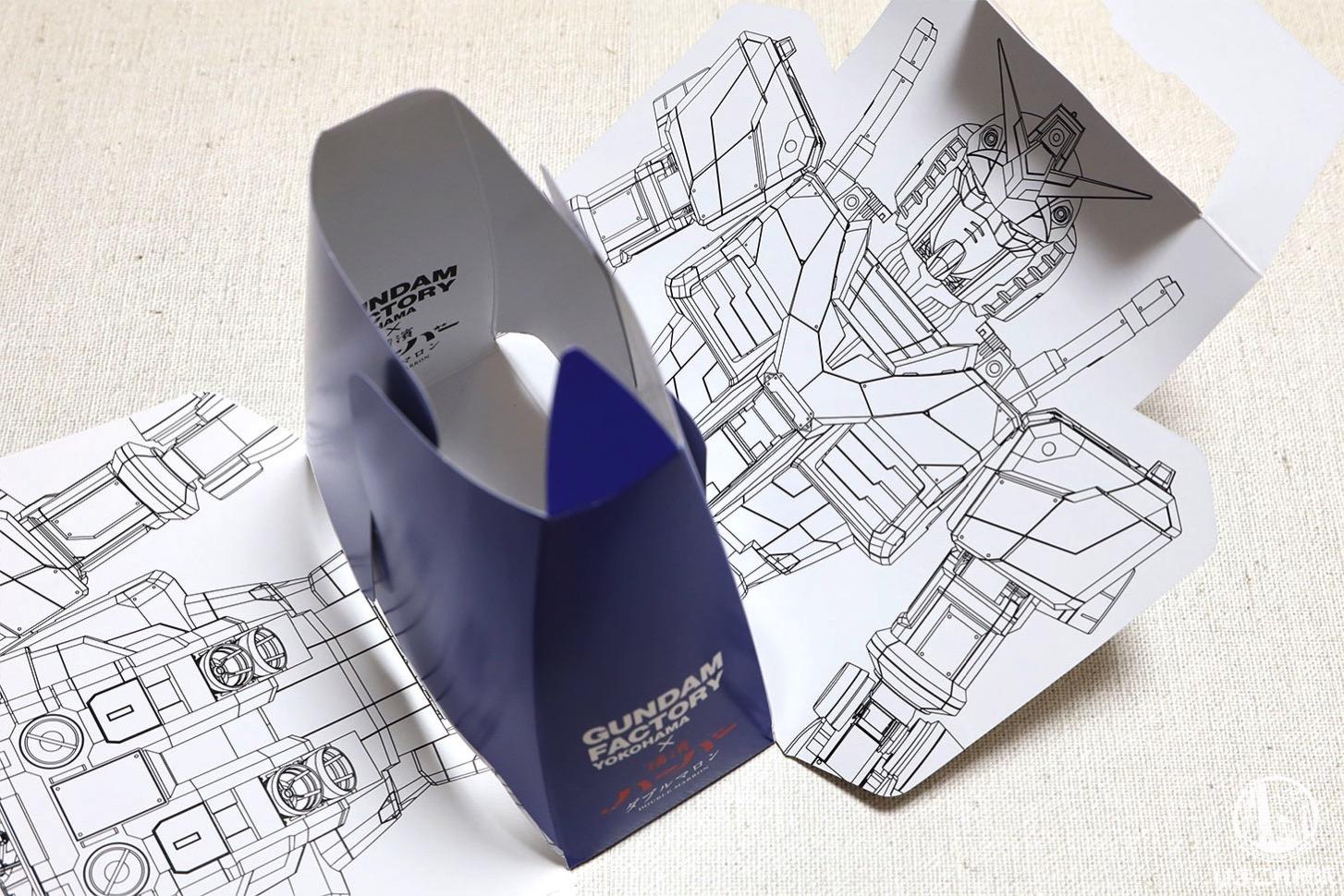 「ダブルマロン」のガンダムハーバー パッケージ リバーシブル