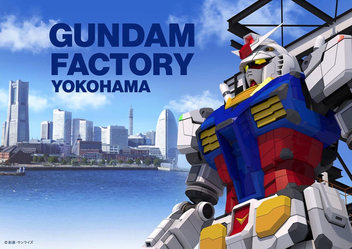 """横浜・ホテルニューグランドで""""ガンダムファクトリーヨコハマ""""のコンセプトルーム販売!"""