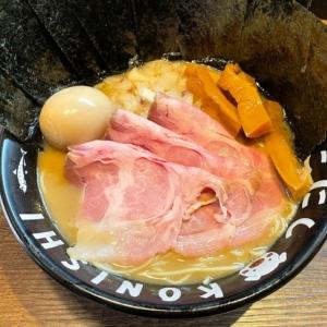 横浜・鶴ヶ峰「こにし」のラーメンは素材に凝った一杯!煮干の超まろやか中華そば