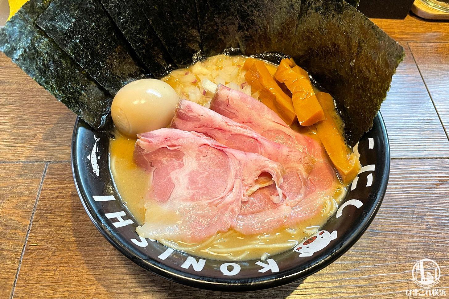 横浜・鶴ヶ峰「こにし」のラーメンは素材に凝った究極の一杯!鶏と煮干の超まろやか中華そば