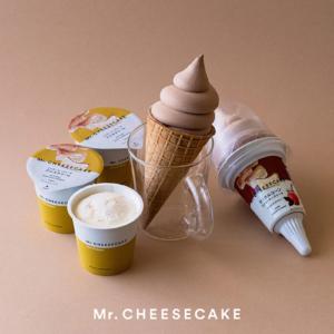 ミスターチーズケーキとセブンイレブンのコラボアイス2種類発売!
