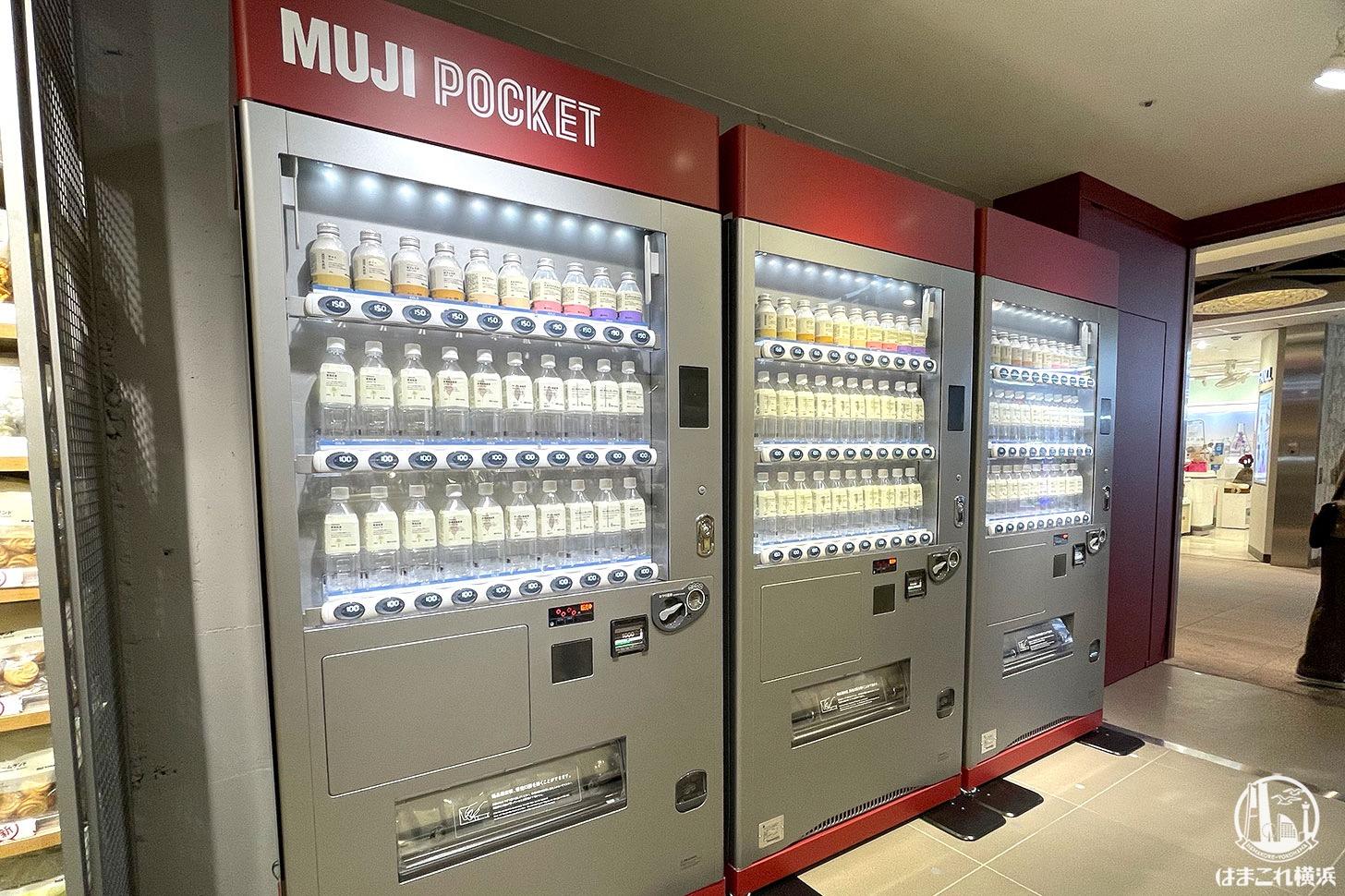 自動販売機「MUJI POCKET」