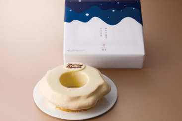 ねんりん家、雪降る聖夜の「ショコラ贅沢とろりがけバーム」限定販売!そごう横浜店