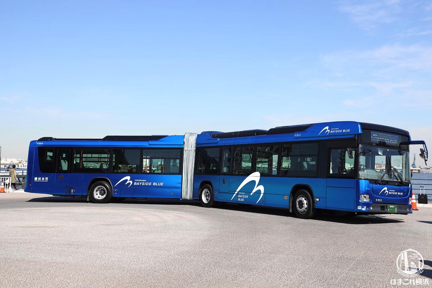 連接バス「ベイサイドブルー」