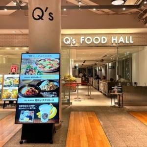 Q'sフードホール、みなとみらい東急スクエアにオープン!各専門店の料理集結
