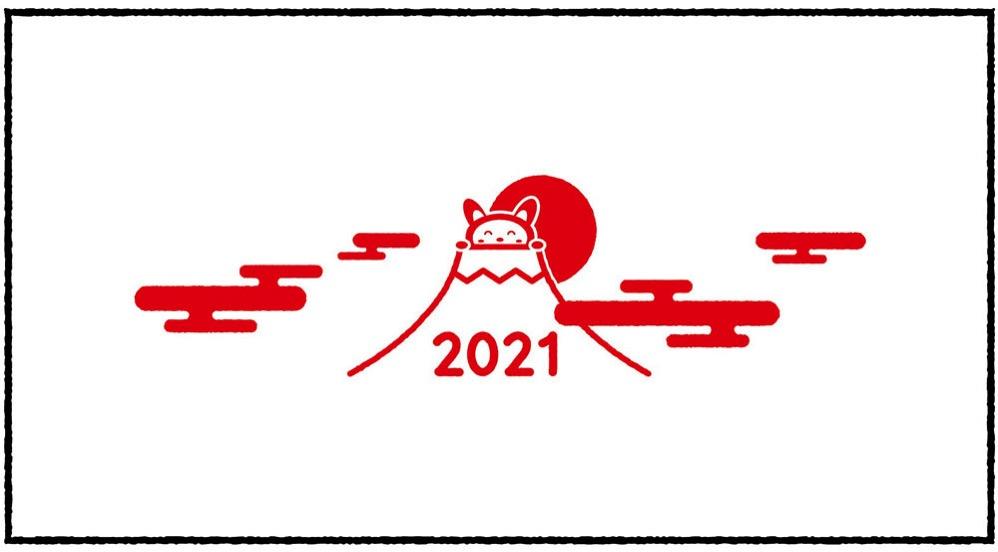 そうにゃんお年賀タオル2021