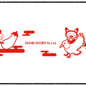 二俣川のグッズストアで「そうにゃん初夢キャンペーン」そうにゃんお年賀タオル2021プレゼント