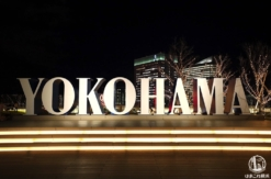 JR横浜タワー「うみそらデッキ」イルミネーションで輝く!YOKOHAMAオブジェも