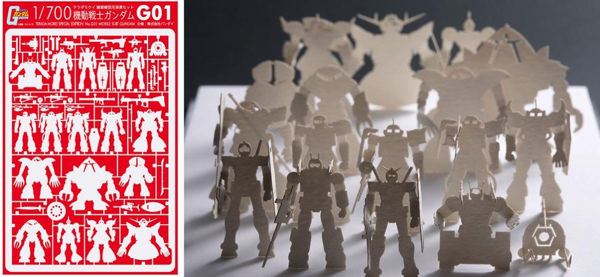 スペシャルエディション 機動戦士ガンダムG01