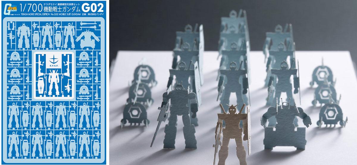 スペシャルエディション 機動戦士ガンダムG02