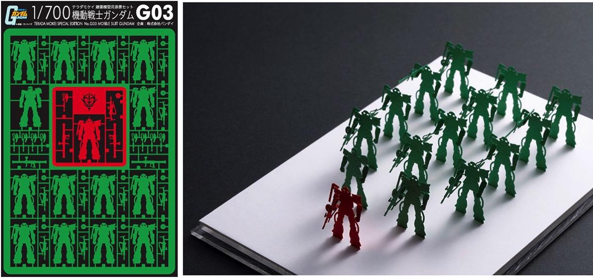 スペシャルエディション 機動戦士ガンダムG03