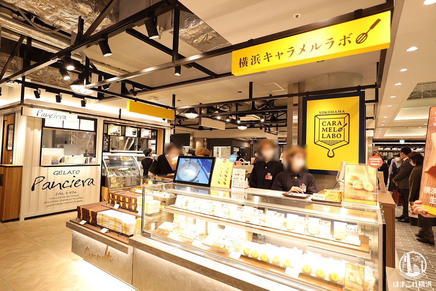 生キャラメル専門店「横浜キャラメルラボ」横浜高島屋に常設店!フーディーズポート2