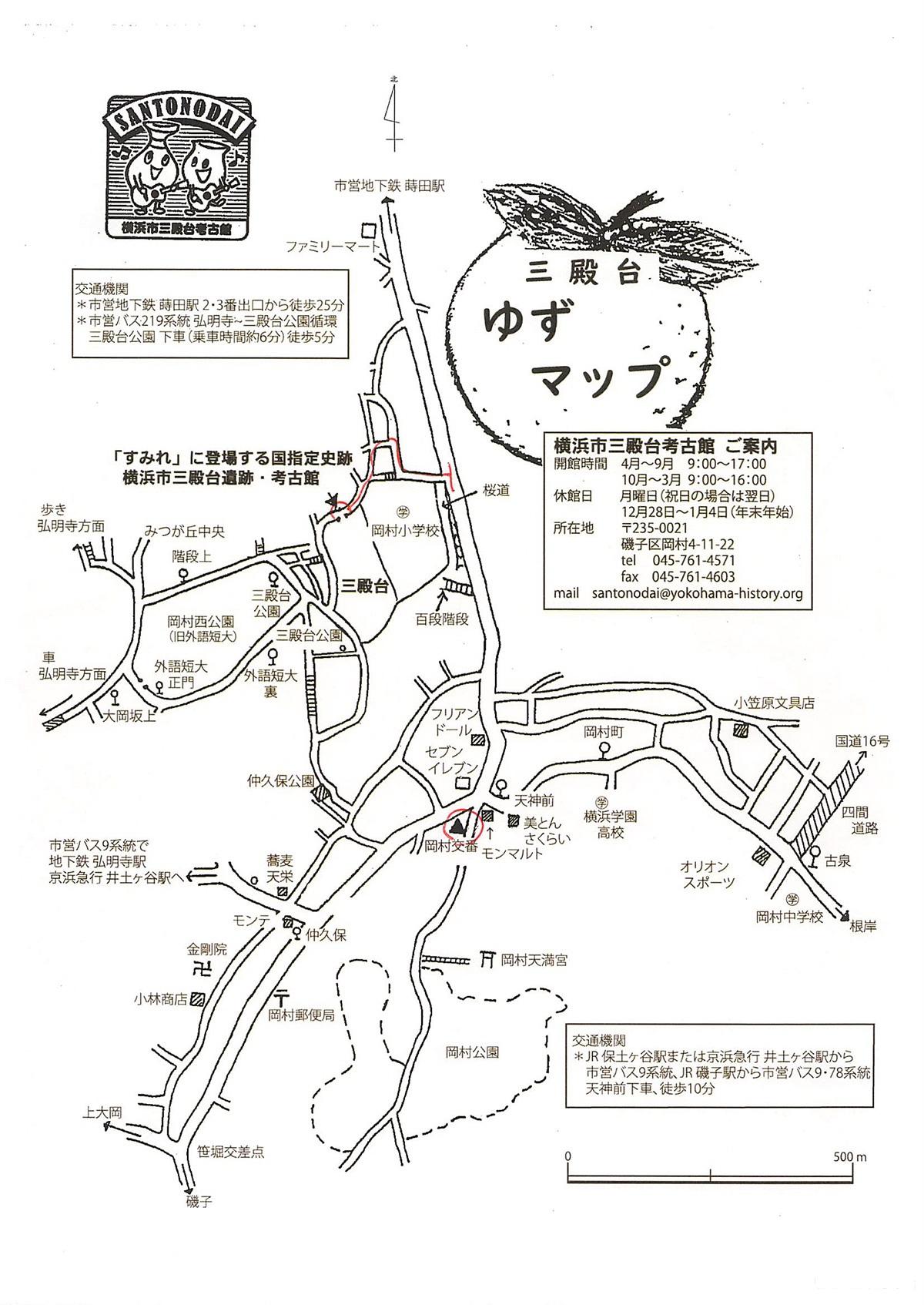 ゆずマップ