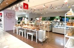 横浜高島屋「ベーカリースクエア」に名店集結!日替わりで楽しめるパンのセレクトショップ