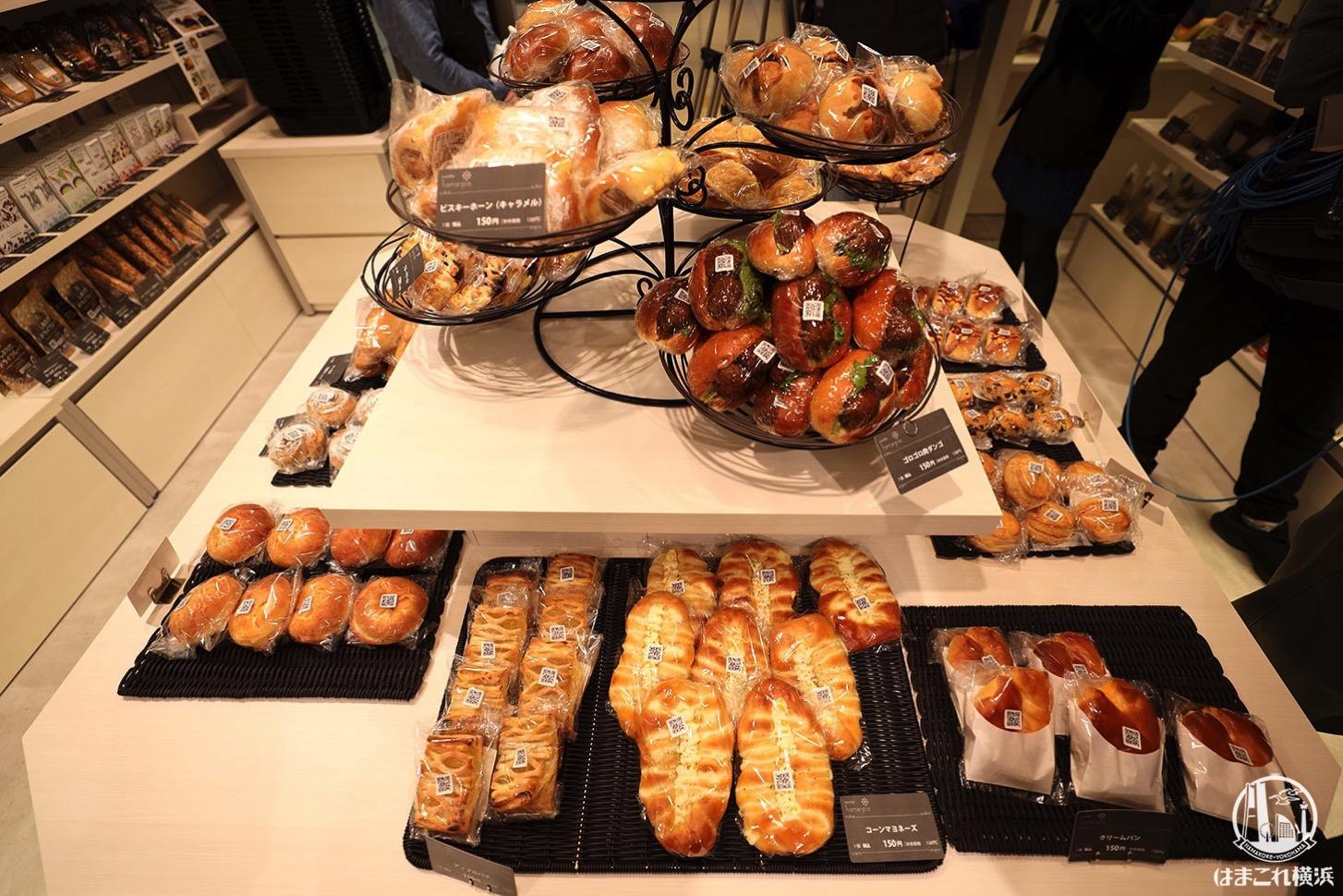 ハマプラ パンドットコムの150円均一パン