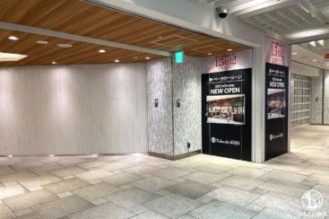 横浜高島屋「新ベーカリーゾーン」2021年3月にオープン予定!