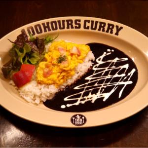 100時間カレー「朝カレー」ららぽーと横浜含む一部店舗でワンコイン提供!