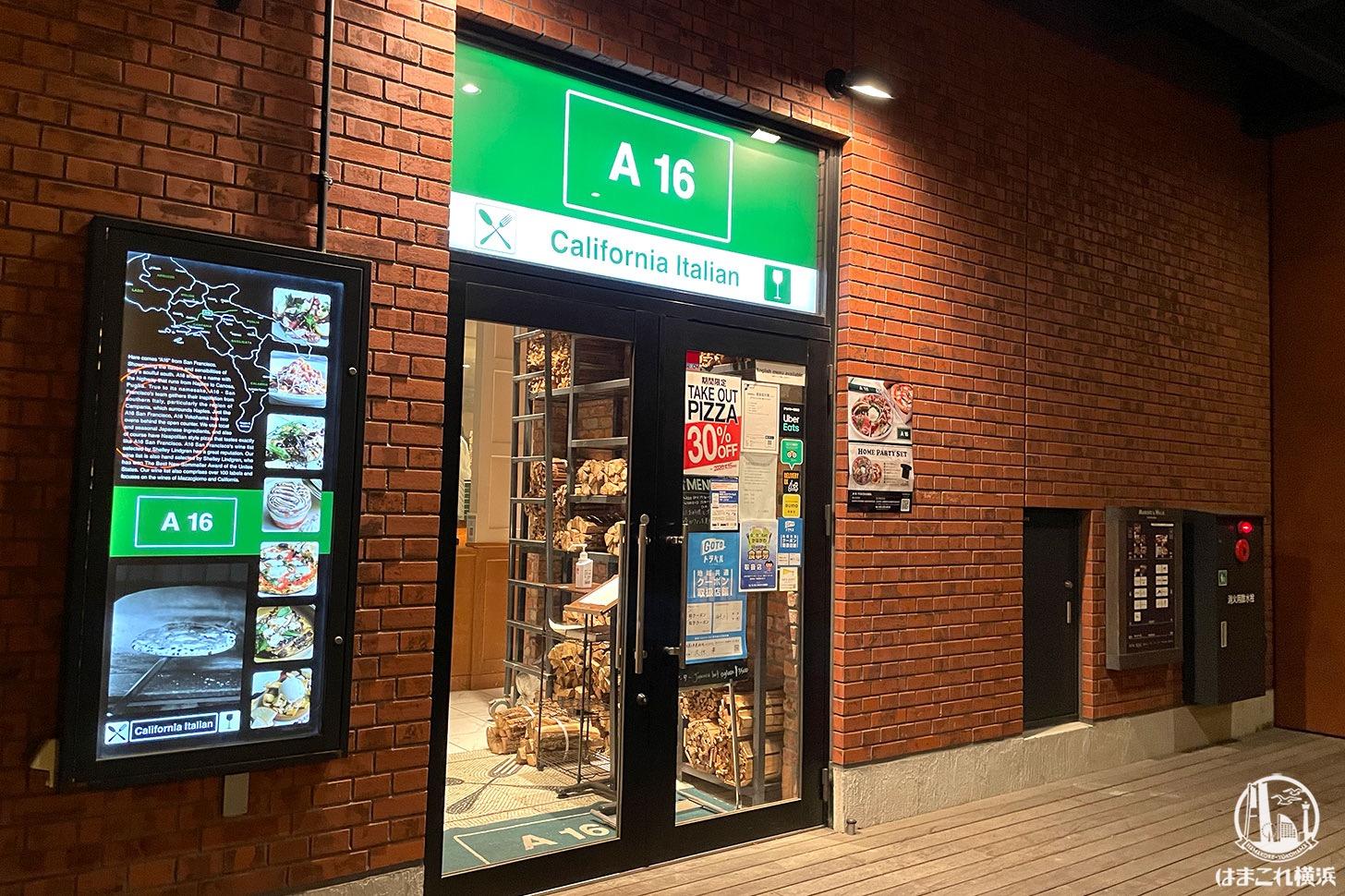 A16(エーシックスティーン)横浜 外観・入口