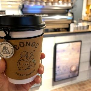 ボンズローストコーヒーのカフェラテがやっぱり美味!横浜駅で珈琲テイクアウト