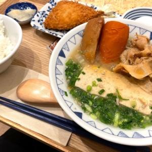 豚汁専門店「ごちとん」横浜ジョイナスで豚汁たっぷりランチ!変わりダネ豚汁も揃う