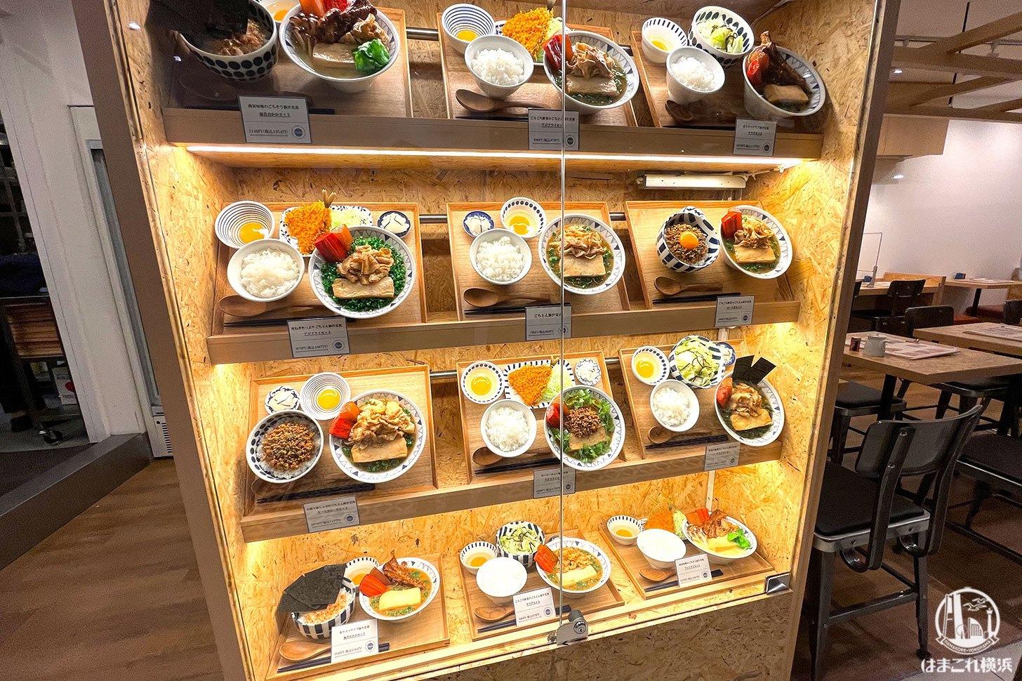 豚汁専門店「ごちとん」横浜ジョイナス店