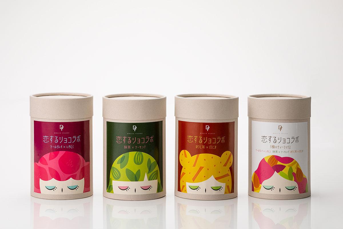 KEYUCAプロデュース「恋するショコラボ」新登場!お茶とショコラのマリアージュ