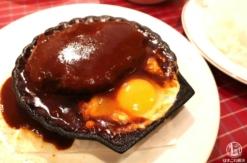 横浜「洋食キムラ」でハンバーグランチ!横浜老舗洋食屋で五感使って堪能