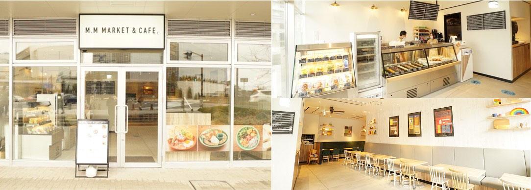 大戸屋「MMマーケット&カフェ」横浜みなとみらいに!カフェやテイクアウト、ミールキットも