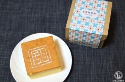 台湾甜商店「台湾カステラ」横浜みなとみらい店で2種類テイクアウトして大正解!