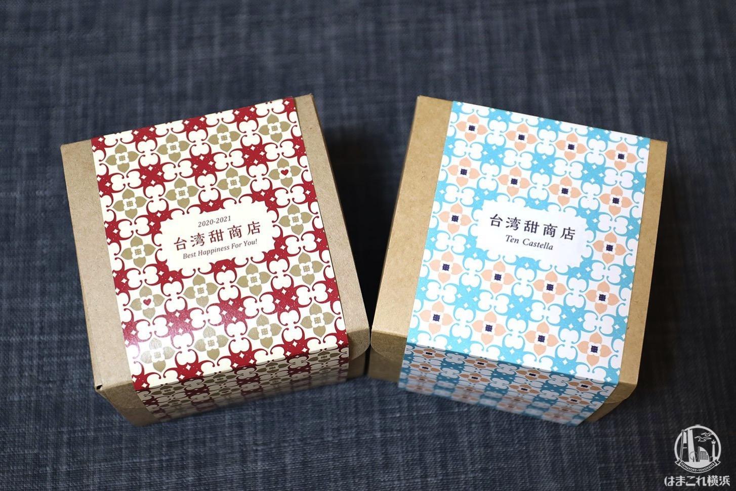 台湾カステラ パッケージ