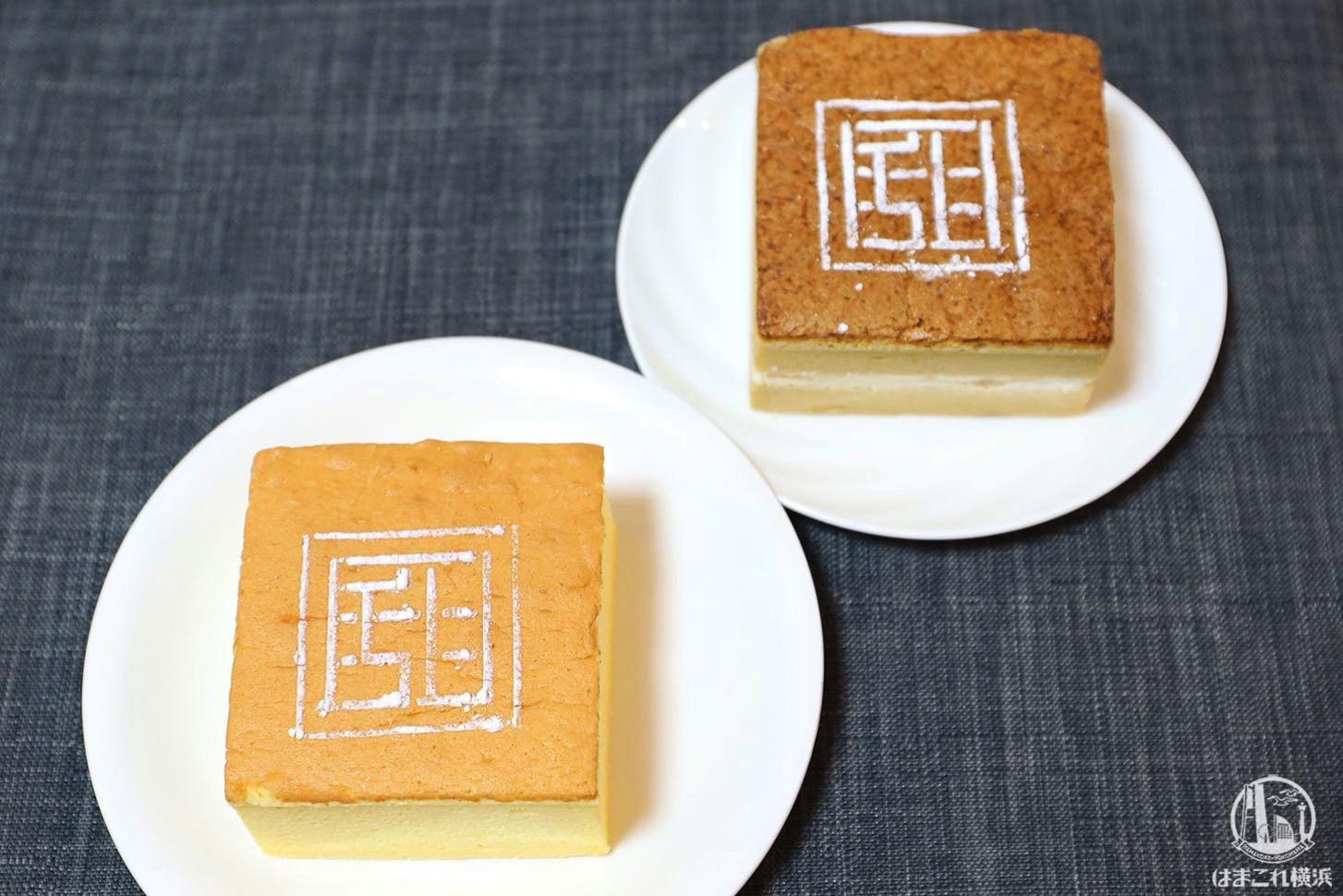 台湾カステラ(プレーンと黒糖クリーム)