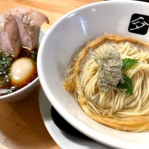 中華そば高野(横浜・大口駅)昆布水に浸かる麺は初体験のコシ!特製鶏つけそば